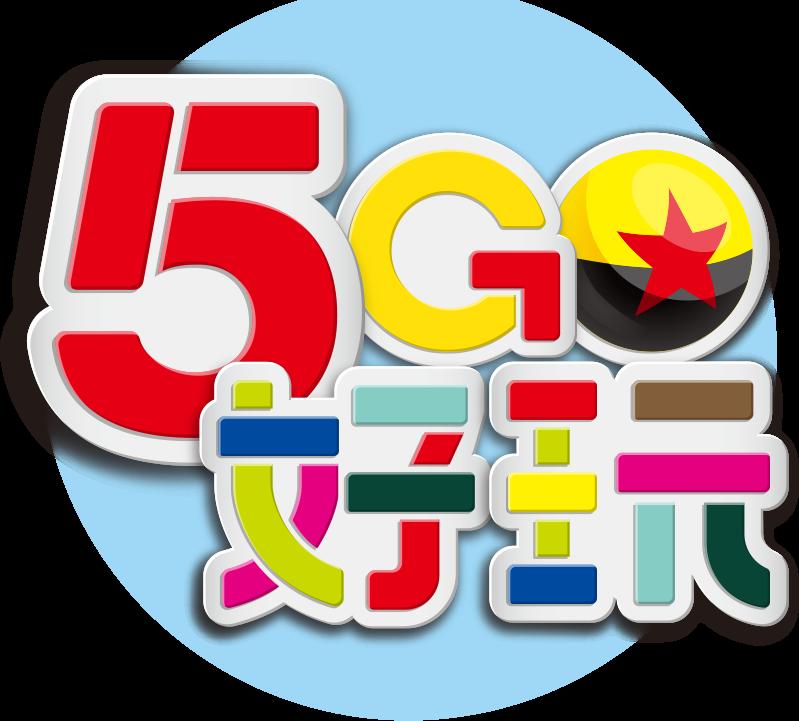 5GoplayLogo