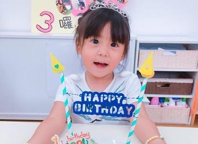 咘咘3歲生日快樂!賈靜雯驚喜曝「家庭添新成員」!