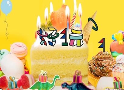 【好玩生日party!】你送生日祝福,好玩送你生日禮物